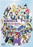 ライブビデオ ネオロマンス▼イベントDVD-BOX Vol.3