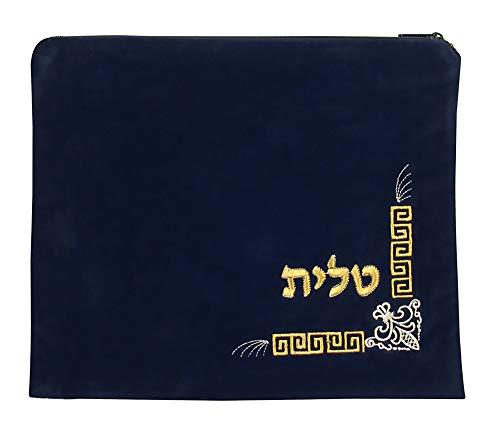 (aJudaica Dark Blue Velvet Tallit Bag - Fleur De Lys Design with Plastic Protector)