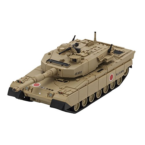 Kyosho Japan Ground Self-Defense Force Type 90 Mini Bluetooth Tank, Desert Camo