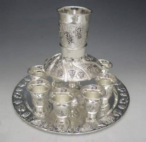 Quilted Emblems Design Silver Plated 8 Cup Kiddush Wine Fountain