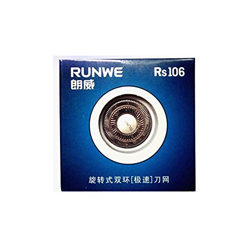 RUNWE Replacement Shaver Blade Stainless Steel Blade replacement shaver head 3 PCS for Runwe shaver RS935,RS980,RS986