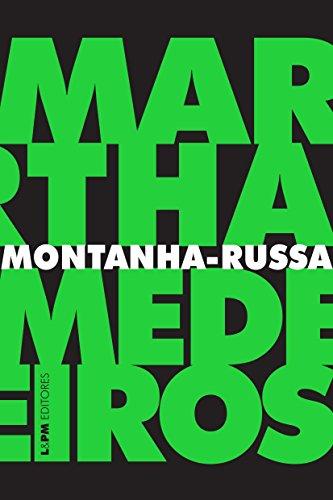 Montanha- Russa