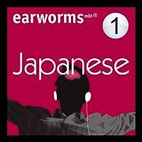 Rapid Japanese: Volume 1 Hörbuch von Earworms Learning Gesprochen von: Marlon Lodge