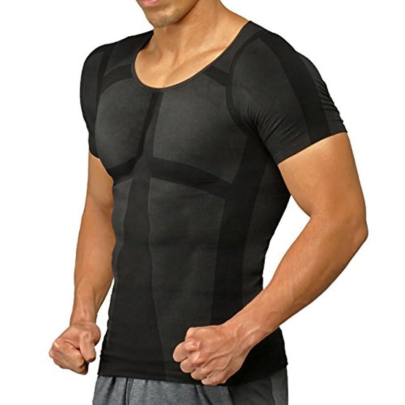粘性の電気技師仕様加圧シャツ ヒロミプロデュース パンプマッスルビルダーTシャツ(Lサイズ/ブラック)