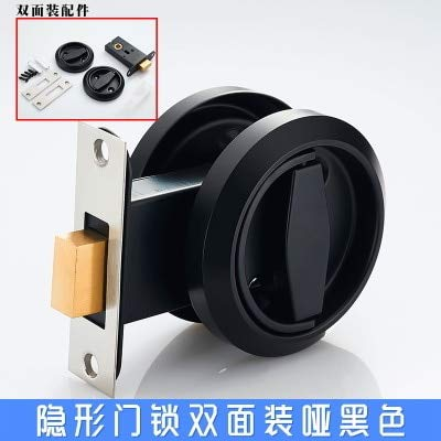 Black Two Size Beautiful Invisible Locks, 3 colors,Backdrop Invisible Handle,Installed on one Side of The Door,No Key,Door Lock  (color  Black)