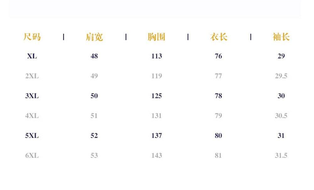 SHENHAI Männer Kurzarm T-Shirt Einfarbig Sommer Große Größe B07DZV5KH2 T-Shirts T-Shirts T-Shirts Moderne und stilvolle Mode 39a0a3