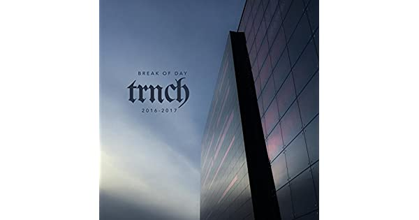Amazon.com: Emispherical: TRNCH: MP3 Downloads
