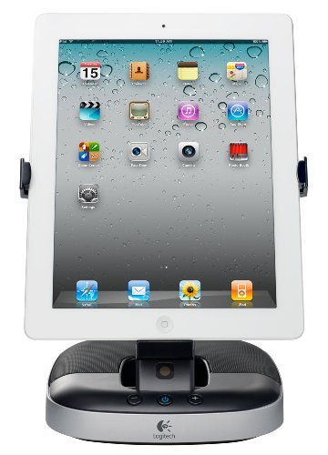 Speaker Stand for iPad Silver