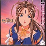 Ah My Goddess: Theater Version by Imports