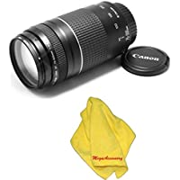 Canon EF 75-300mm f/4-5.6 III Telephoto Zoom Lens for Canon EOS Rebel XT