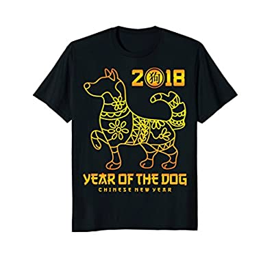 Year Of The Dog 2018 Chinese New Year Celebrate Lunar Shirt