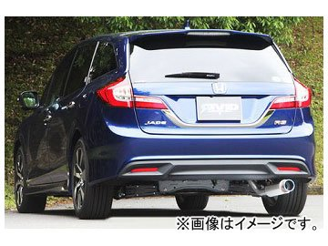 フジツボ ( FUJITSUBO ) マフラー【 RIVID 】ホンダ ジェイド RS 1.5 2WD FR5 850-53911 B01M6EA266
