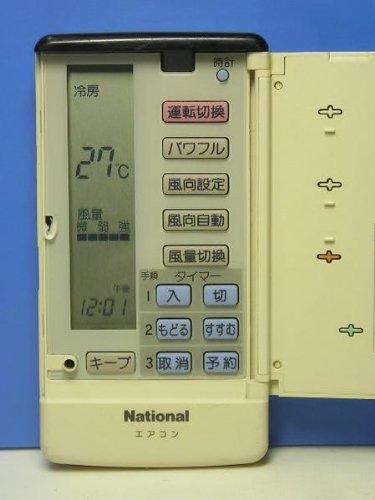 ナショナル エアコンリモコン A75C694