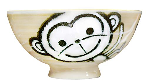 Yellow Baby Monkey Design Japanese Rice Bowl, 4 1/4 -