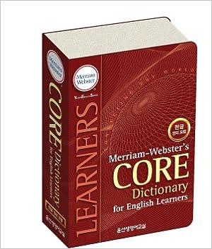 English | Free e-library | Page 2