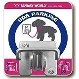 ファンタジーワールド FANTASY WORLD オールペット用係留装置 NEW Dog Parking(ニュー!ドッグ・パーキング) DPS-3 [係留用品]