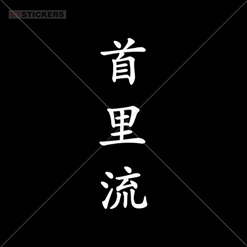 Vinyl Stickers Decals Hieroglyph Shuri Ry_ Garage home window trapped tough ninja katana (11 X 3,08 Inches) Vinyl color White