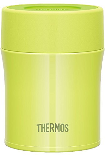 THERMOS Vacuum insulated container JBM 500