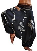 Pantalones bombachos hombre y mujer virblatt con tejidos tradicionales talla única pantalones cagados con cómodo cinturón elástico, S - L ropa hippie - Halluzination