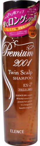 Elence 2001 Japan Premium EX-2 Shampoo For Fine Hair Prevents Hair Loss Promotes Hair Growth by Elence 2001 Marna Cosmetics