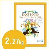 クプレラ ホリスティックグレインフリー 2.27kg(5ポンド)