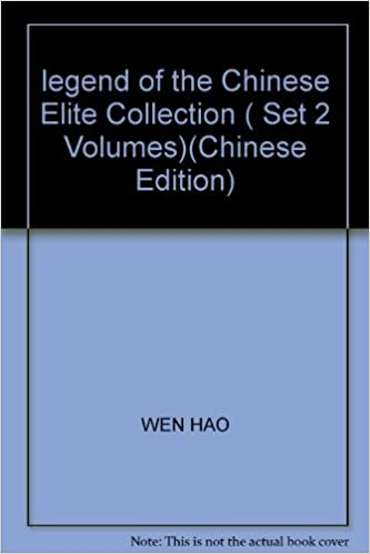 legend of the Chinese Elite Collection ( Set 2 Volumes)