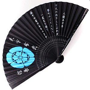 Japanese Samurai Silk Hand Fan (Oda Nobunaga)