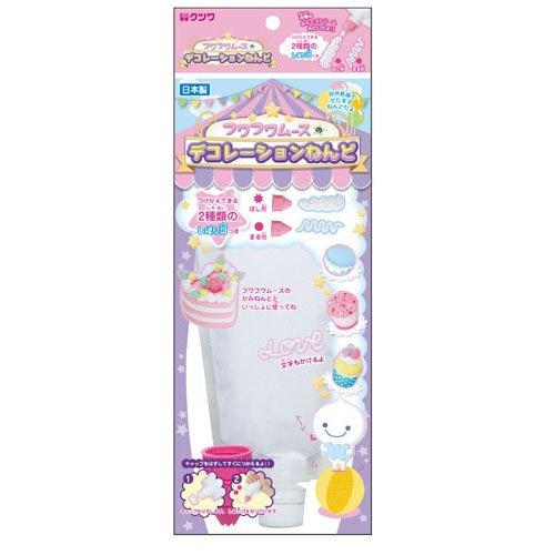 Stationery Cream - 7