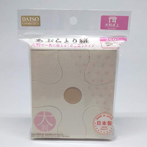 Japanese Premium Oil Blotting Paper, 250 Sheets Large 7.7cm(3inc) x9cm(3.5inc)