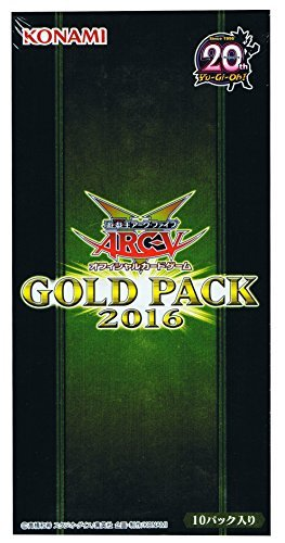 Yu-Gi-Oh arc Five Official Card Game GOLD PACK 2016 (provisional) BOX