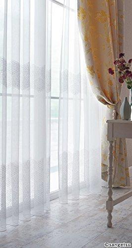 サンゲツ 裾に刺繍を施したレース柄をシンプルにアレンジしたデザイン カーテン2倍ヒダ SC3705 幅:250cm ×丈:170cm (2枚組)オーダーカーテン   B078474LC7
