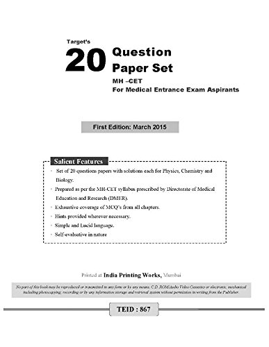 mh cet 20 question paper set amazon in books