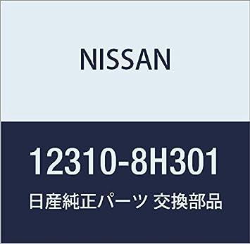 Nissan 12310 - 8h301, volante de inercia del embrague: Amazon.es: Coche y moto