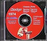 1974 Dodge Car CD-ROM Repair Shop Manual