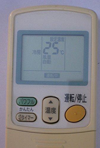 ダイキン エアコンリモコン ARC432A4