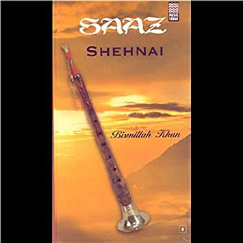 Saaz Shehnai Indian Classical Music Instrumental Wedding