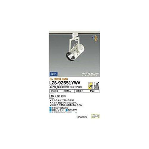 CS08364 LEDスポットライト B06Y64Q28D