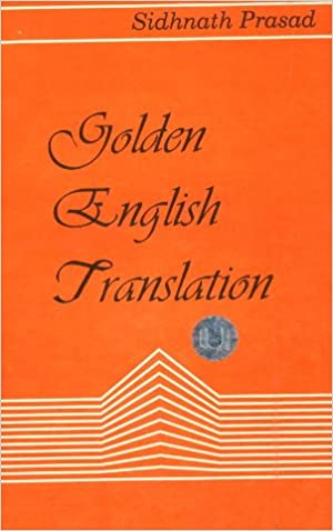 kp thakur english grammar book pdf free download