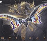 Mothra 3 by Various Artists