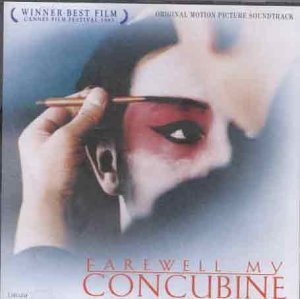 Farewell to My Concubine (OST) by Zhao Jiping (1993-10-12)