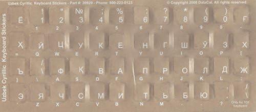Uzbekistán teclado pegatinas – etiquetas – Superposiciones ...