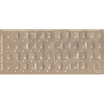 1f900d17749 Uzbek Keyboard Stickers - Labels - Overlays with White Characters for Black Computer  Keyboard