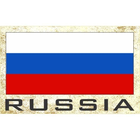 Flag Refrigerator Magnet - Flag Fridge Refrigerator Magnets - Asia & Africa Grp 3 (1-Pack, Country: Russia)