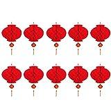 10 Pcs New Year Lanterns Red Lanterns 11.8'' (30 cm) Set of 10 for Chinese Spring Festival Wedding Festival Restauran Decoration - 100% Satisfaction Guarantee!