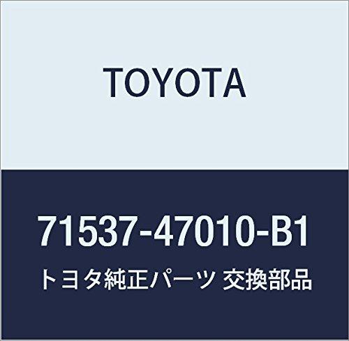 TOYOTA Genuine 71537-47010-B1 Sear Cushion