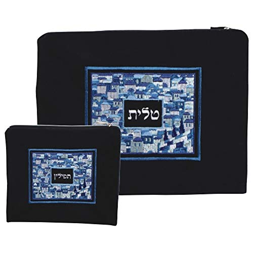 Embroidered Velvet Tallit and Tefilin 2 Bag Set