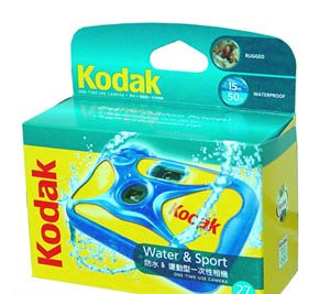 Kodak Aquatic Waterproof Disposable Camera