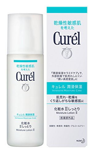 Curel Face Cream - 8