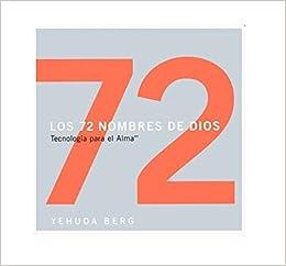 72 Names of God Kabbalah 12 Vinyl Sticker Decal