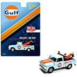 """New 1:64 AUTO WORLD JOHNNY LIGHTNING MIJO COLLECTION - Blue 1965 Chevrolet Tow Truck """"Gulf"""" Diecast Model Car By Auto World"""